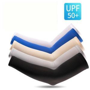 商品の説明  アームカバー メンズ UV手袋 接触冷感 ひんやり 腕カバー 伸縮性抜群 紫外線対策 ...