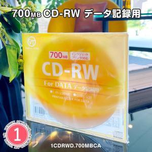 CD-RW データ用 1枚ケース 繰り返し記録用 ホワイトプリンタブル インクジェット対応 1CDRWD.700MBCA VERTEXヴァーテックス|vt-web