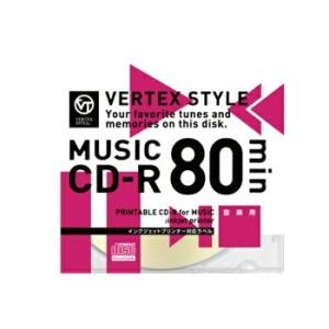 CD-R 音楽用 80分 1枚ケース ホワイトプリンタブル インクジェット対応 VERTEXヴァーテックス|vt-web