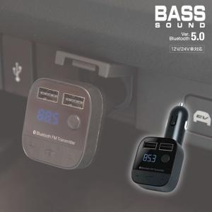 ブルートゥースFMトランスミッター VTC-BT06 車 音楽 通話 ワイヤレス Bluetooth カーオーディオ USB 2ポート搭載 重低音 ハンズフリーマイク|vt-web