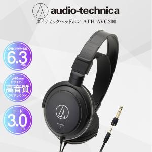 オーディオテクニカ ダイナミックヘッドホン オーバーヘッドホン 有線 高音質 重低音 安い ATH-AVC200|vt-web