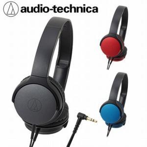 ヘッドホン ヘッドフォン オーバーヘッドホン 有線 高音質 重低音 安い オーディオテクニカ オーバーヘッドホン ATH-AR1|vt-web