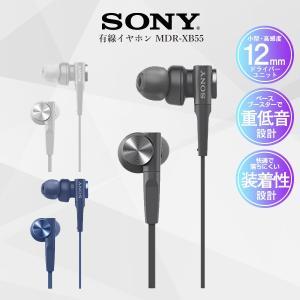 イヤホン 有線 ソニー SONY 高音質 密閉型インナーイヤーレシーバー カナルインナーホン MDR-XB55の画像