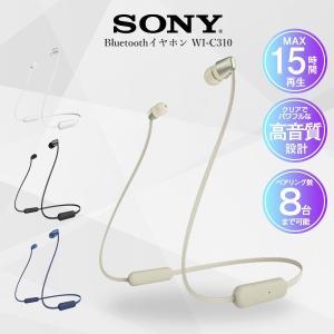 Bluetooth イヤホン ソニー SONY ワイヤレス 高音質 ブルートゥース WI-C310 ...