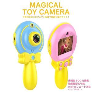 マジカルトイカメラ 子供用 キッズカメラ トイカメラ デジタルカメラ 充電式 SDカード対応 おもちゃ 誕生日 プレゼント 知育|vt-web