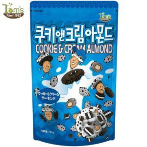 クッキー&クリームアーモンド 190g 1個 ハニバターアーモンド 韓国 お菓子 おかし カロリー TOMS|vt-web
