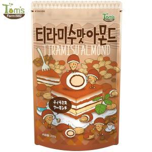 ティラミスアーモンド 200g 1個 ハニバターアーモンド 韓国 お菓子 おかし カロリー TOMS|vt-web