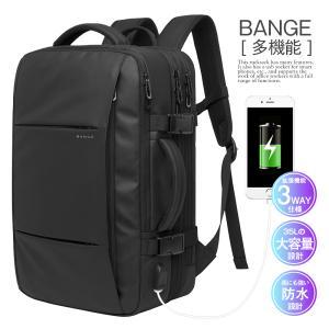 ビジネスリュック メンズ 3way 大容量 防水 40代 PC BANGE USB充電ポート付き 15.6インチ リュックサック 出張 旅行|vt-web