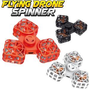 フライングドローンスピナー 飛ぶハンドスピナー ドローン おもちゃ|vt-web