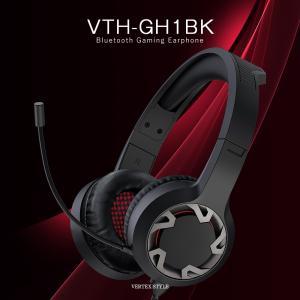 ゲーミングヘッドセット ゲーミングヘッドホン switch PS4 PS5 マイク付き 有線 高音質 重低音 クリア テレワーク VTH-GH1BK VERTEX ヴァーテックス|vt-web
