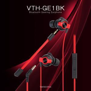 ゲーミングイヤホン マイク付き switch PS4 PS5 フォートナイト 有線 高音質 重低音 クリア ダイナミック型  VTH-GE1BK VERTEX ヴァーテックス|vt-web