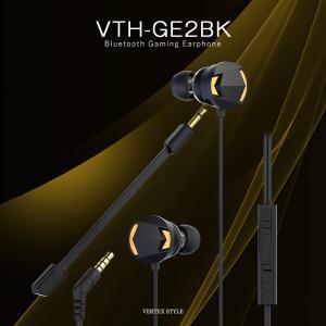 ゲーミングイヤホン マイク付き switch PS4 PS5 フォートナイト 有線 高音質 重低音 クリア ダイナミック型  VTH-GE2BK VERTEX ヴァーテックス|vt-web