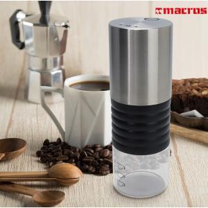 電動式コーヒーミル MCK-126 挽きたて USB 充電式 持ち運び 家庭用 コーヒー豆 粉砕 シンプル 簡単 小型 コンパクト 母の日|vt-web