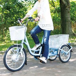 自転車 電動 電動アシスト三輪自転車 アシらくチャーリー 20インチ スイング機能 LEDライト スカイブルー スチール製 メーカー直送 ミムゴ MG-TRM20EB|vt-web