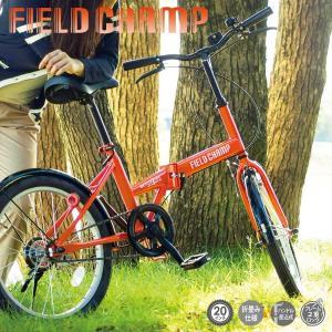 自転車 折り畳み 折りたたみ 軽量 20インチ おしゃれ オレンジ スチール製 メーカー直送 FIELD CHAMP ミムゴ MG-FCP20|vt-web