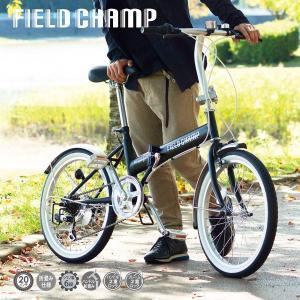 自転車 折り畳み 折りたたみ 軽量 20インチ おしゃれ 6段変速 ブラック スチール製 メーカー直送 FIELD CHAMP ミムゴ MG-FCP206|vt-web