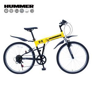 自転車 折り畳み 折りたたみ HUMMER ハマー 軽量 26インチ おしゃれ 6段変速 Fサス イエロー Yellow スチール製 メーカー直送 ミムゴ MG-HM266E|vt-web