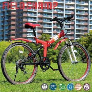 自転車 折り畳み 折りたたみ 軽量 26インチ おしゃれ レッド 赤色 スチール製 6段変速 Wサス メーカー直送 FIELD CHAMP ミムゴ MG-FCP266E|vt-web