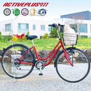 自転車 ノーパンクタイヤ 軽快車 26インチ おしゃれ 6段変速 レッド 赤 スチール製 メーカー直送 ACTIVEPLUS911 ミムゴ MG-TCG266NF|vt-web