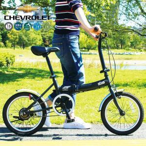 自転車 折り畳み 折りたたみ CHEVROLET シボレー 軽量 16インチ おしゃれ シングルギア ブラック Black スチール製 メーカー直送 ミムゴ MG-CV16G|vt-web