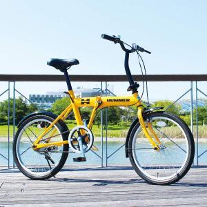 自転車 折り畳み 折りたたみ HUMMER ハマー 軽量 20インチ おしゃれ シングルギア イエロー Yellow スチール製 メーカー直送 ミムゴ MG-HM20G|vt-web