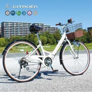 自転車 折り畳み 折りたたみ ママチャリ CITROEN シトロエン 軽量 26インチ おしゃれ 6段変速 カゴ ライト 付き ホワイト メーカー直送 ミムゴ MG-CTN266G|vt-web