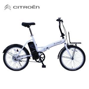 自転車 折り畳み 折りたたみ 軽量 電動アシスト シトロエン 20インチ おしゃれ シングルギア ホワイト スチール製 メーカー直送 ミムゴ 新生活 MG-CTN20EB|vt-web