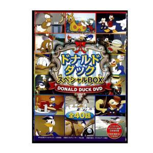 ドナルドダック スペシャルDVD 5巻セット 全40話 アニメ ディズニー 童話 日本語吹き替え版|vt-web