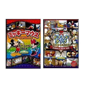 ミッキーマウス&ドナルドダック スペシャルDVD 10巻セット アニメ ディズニー 童話 日本語吹き替え版|vt-web