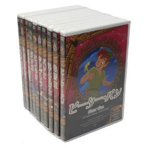 ディズニー名作DVD 10巻BOX プリンセス シンデレラ 白雪姫 不思議の国のアリス ダンボ バンビ ファンタジア ピノキオ ガリバー ピーターパン 三人の騎士|vt-web