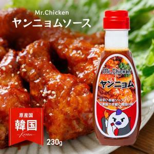 ヤンニョム チキンソース 韓国 ミスターチキン Mr.Chicken 韓国料理 韓国調味料 230g ソース たれ タレ 甘辛 vt-web
