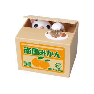 貯金箱 500円玉 かわいい おもしろ シャイン いたずらBANK みけねこ 貯金箱 おもちゃ おこづかい 小銭 vt-web
