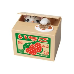 貯金箱 500円玉 かわいい おもしろ シャイン いたずらBANK アメショ 貯金箱 おもちゃ おこづかい 小銭 vt-web