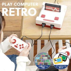 ファミコン 互換機 プレイコンピュータ レトロ おもちゃ ゲーム 内蔵ゲーム 懐かしい KTFC-0...