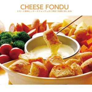 チーズフォンデュ チョコレートフォンデュ 鍋 セット 機械 美味しい おすすめ ランキング 母の日 プレゼント D-STYLIST KK-00441 RSL