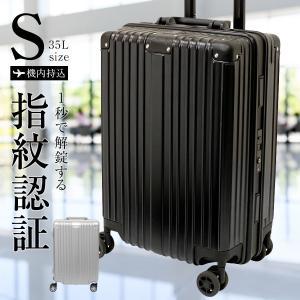 スーツケース キャリーバッグ キャリーケース 指紋認証 機内持ち込み 機内もちこみ 35L TSA ロック 軽量 軽い 丈夫 トランク セキュリティ|vt-web