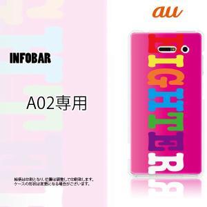 スマホケース:モデルから選ぶ:INFOBAR :INFOBAR /A02(au) スマホケース:モデ...