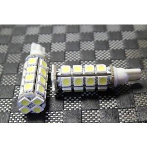 T15 ウェッジ球 ホワイト 3チップ28連 2個セット バックランプ ポジション球 vulcans