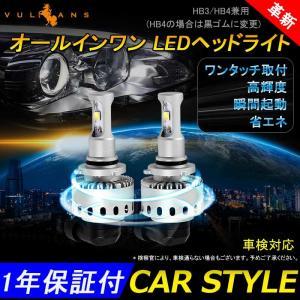 HB3/HB4 9005/9006 オールインワン 一体型 LEDヘッドライト ワンタッチ 瞬間起動 7S CREE XHP50 8000LM 40WX2 6500K 2個SET 一年保証付き|vulcans