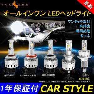 オールインワン 一体型 LEDヘッドライト H4 H/L/H7/H8/H11/H16/HB3/HB4/9012/HIR2 ワンタッチ 瞬間起動 CREE XHP50 8000LMX2 40WX2 6500K 2個 一年保証付き|vulcans