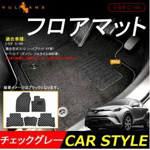 トヨタ C-HR S/G フロアマット チェックグレー 5P ハイブリッド車 CHR フロアーマット...