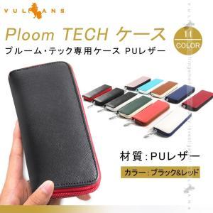 新型 プルームテック ケース Ploom TECH ケース ブラックxレッド PU レザー コンパクト 手帳型 USBチャージャー カートリッジ カプセル 収納ケース カバー|vulcans