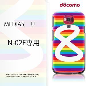 スマホケース:モデルから選ぶ:MEDIAS:MEDIAS U/N-02E(docomo) スマホケー...