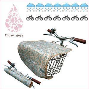 自転車 カバー レイン バスケットカバー 防水 レインカバー