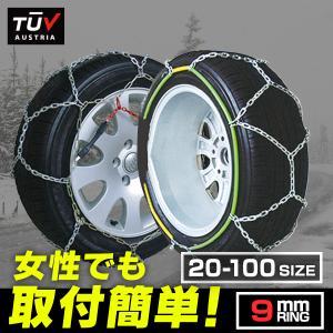 タイヤチェーン 金属亀甲型 ジャッキアップ不要 簡単タイヤチェーン カーチェーン 9mmリング 金属タイヤチェーン スノーチェーン 選択9種 (クーポン配布中)|w-class
