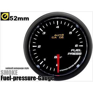 オートゲージ 燃圧計 52Φ 日本製モーター 348 精度誤差約±1%の正確な追加メーター (クーポン配布中)|w-class