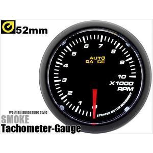 オートゲージ タコメーター 52Φ 348 精度誤差約±1%の正確な追加メーター (クーポン配布中)|w-class