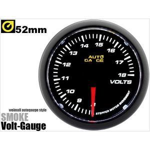 電圧計 オートゲージ 52Φ 日本製モーター 348 精度誤差約±1%の正確な追加メーター (クーポン配布中)|w-class