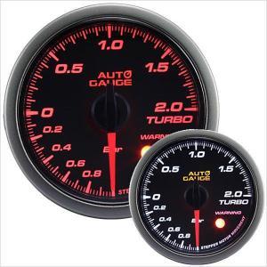 オートゲージ ブースト計 60Φ 日本製モーター 430 精度誤差約±1%の正確な追加メーター (クーポン配布中) w-class