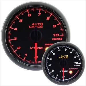 オートゲージ タコメーター 60Φ 日本製モーター 430 精度誤差約±1%の正確な追加メーター (クーポン配布中) w-class